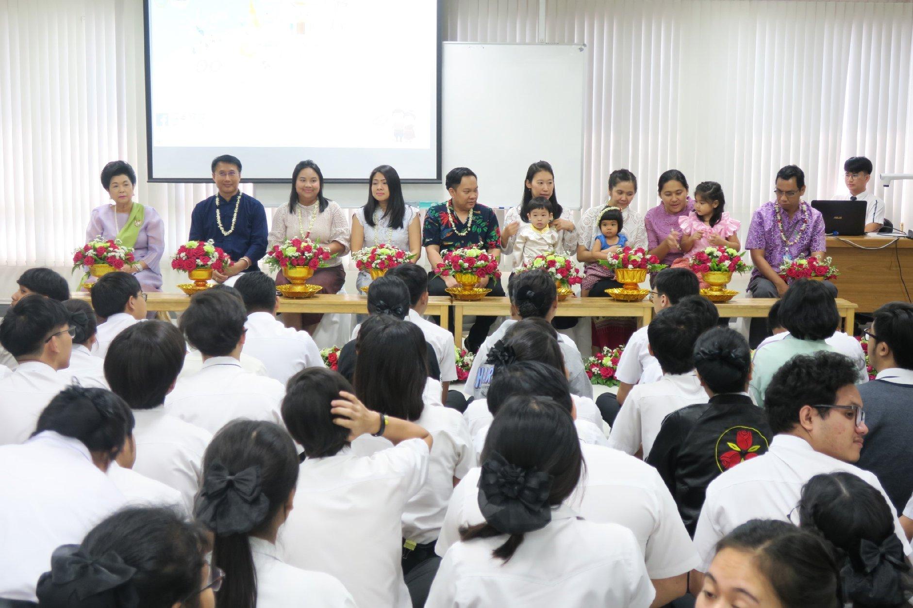 กิจกรรม Dbizcomสวัสดีปีใหม่ไทย ประจำปี 2561